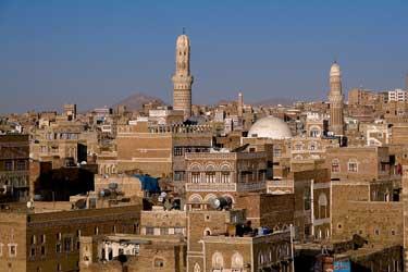 Jemen Reisen