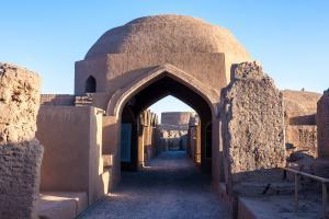 Iran: Der unentdeckte Süden