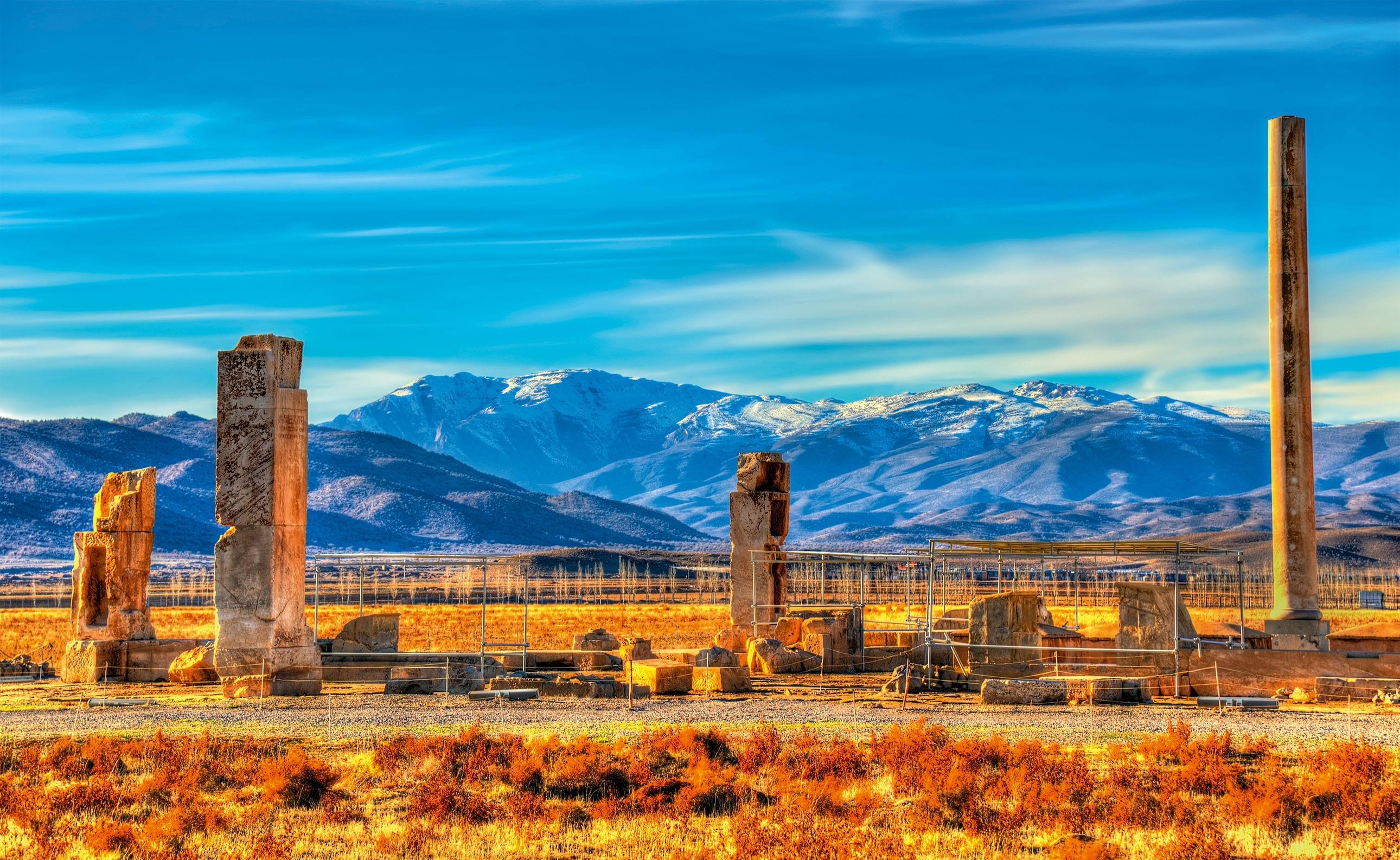 Iran: Studienreise: Höhepunkte