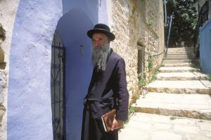 Israel: zwei Völker - ein Land