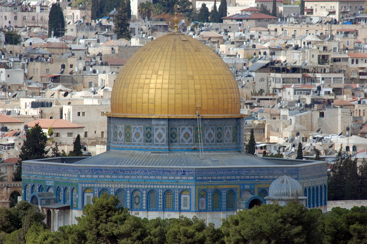 Israelische Impressionen