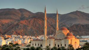 Oman & Sansibar: Sternstunden
