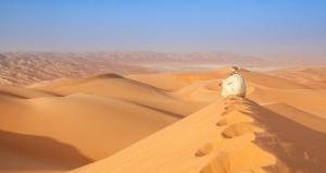 Oman - Abenteuer Oman